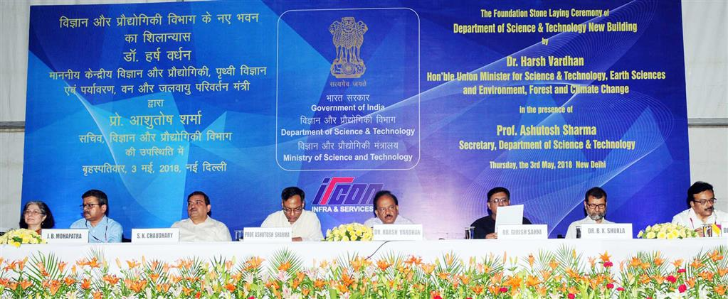 The Union Minister for Science & Technology, Earth Sciences and Environment, Forest & Climate Change, Dr. Harsh Vardhan at the foundation stone laying ceremony of New State of Art Building of DST, at Technology Bhavan, in New Delhi on May 03, 2018. The Secretary, Department of Science and Technology, Prof. Ashutosh Sharma, the DG, CSIR, Dr. Girish Sahni and other dignitaries are also seen