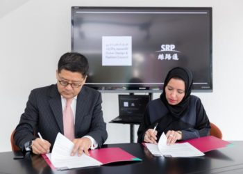 The MoU was signed by Jazia Al Dhanhani, Chief Executive Officer of the Dubai Design & Fashion Council (DDFC), and Xu Jie, Chairman of SRP Group (Photo: AETOSWire)